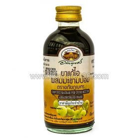 Traditional herbal cough syrup Makham Pom Cought