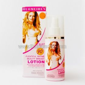 Lotion for breast push-up effect Beauty Brest Lotion