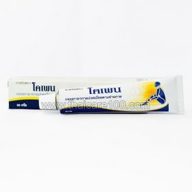 Cream to relieve muscle pain Ko-Pain Cream Yanhee