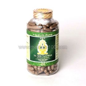 Serpentine capsules Ya Rer Tan Wan for the treatment of gastrointestinal and immunity