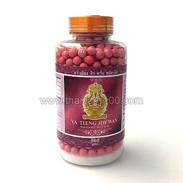 Serpentine capsules Ya Tieng Jiw Wan for women with disruption of the endocrine system