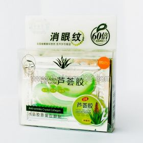 Collagen mask for the area under the eyes Aloe Gelatin Collagen Eye Zone Mask