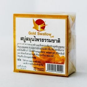 Facial Soap with extract of Swallow's Nest Pure Natural Face Soap Bird's Nest