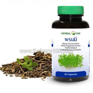 Капсулы Бакопа Монье (брахми) Bacopa monnieri Herbal One