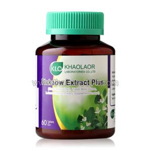 Капсулы Khaolaor Plukaow Extract Plus White