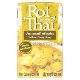 Basis for Soup Yellow Curry Roi Thai Yellow Curry